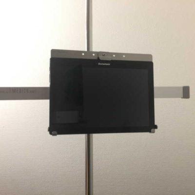 TABLET & IPAD- HOLDER, RAIL CLAMP 10x30mm, JB 248-19-206
