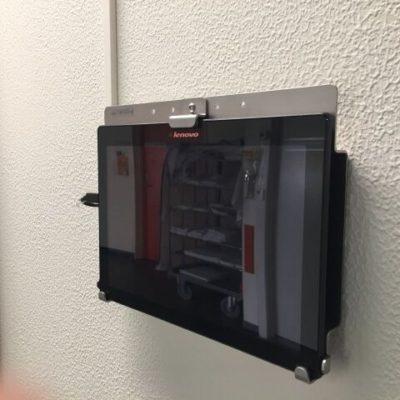 Galleri af iPad-Tabletholdere på væg